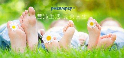 中化健康生技(Phermpep),克弗爾活性胜肽系列的品牌名。