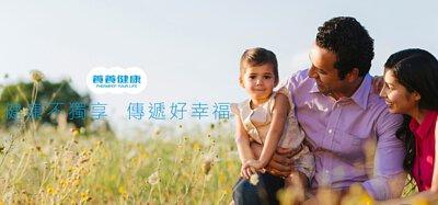 養養健康,首創兒童時尚保健品牌。