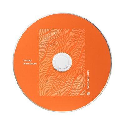 八層手工雷射雕刻構成沙造型的CD盒