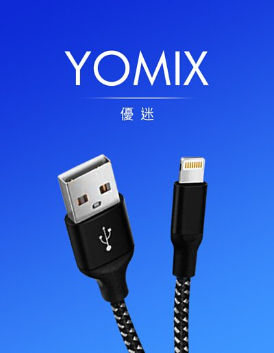 YOMIX品牌館