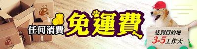 Pet Pet Premier, Health Prime, Joint Prime, 狗狗神仙粉, 營養神仙粉, 關節神仙粉