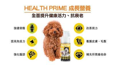 Pet Pet Premier, Health Prime