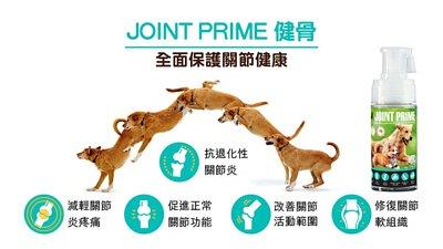 Pet Pet Premier, Joint Prime