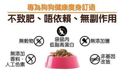Pet Pet Premier, Health Prime, Joint Prime