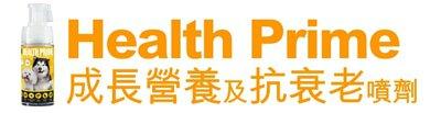 💛 Health Prime 產品介紹