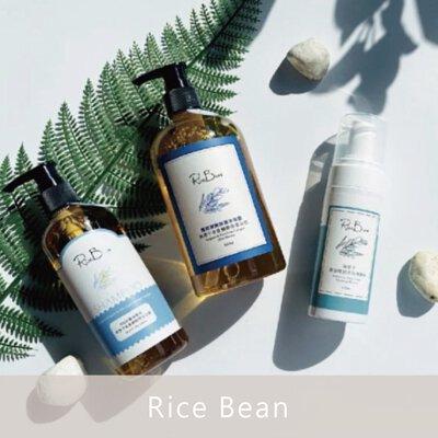 米豆RiceBean-個人清潔保養