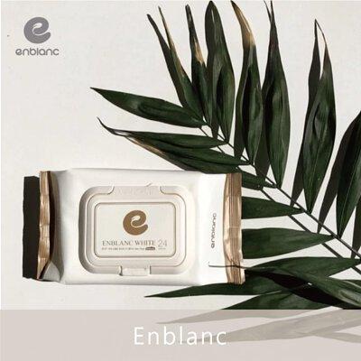 濕紙巾-enblanc