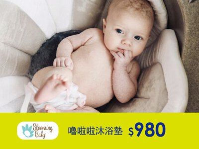 bloomingbaby-promotion