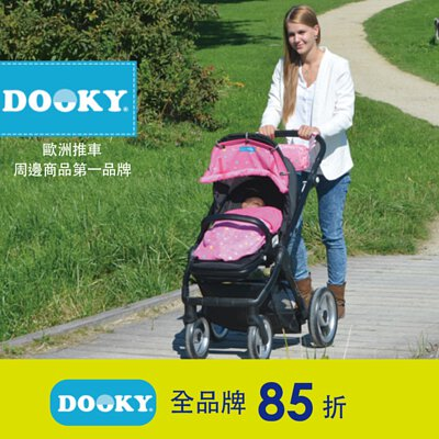 dooky-promotion
