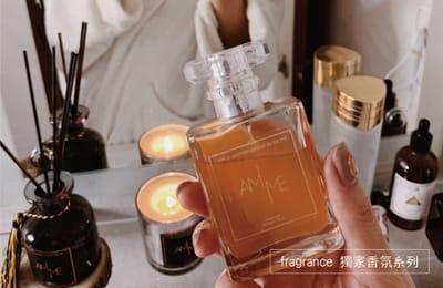 amme-perfume