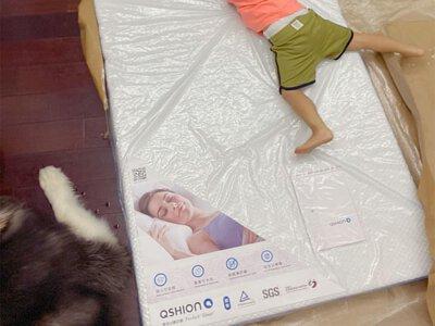 QSHION可水洗單人床墊體驗
