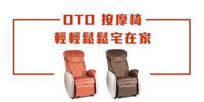 永安旅遊購物頻道『生活館』優惠價購買OTO精選產品