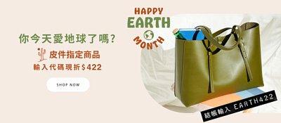 promote code EARTH422