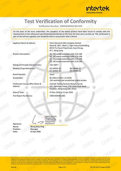 Testing Verification, BS 1363-2, 拖板, USB, 證書, 香港安全標準