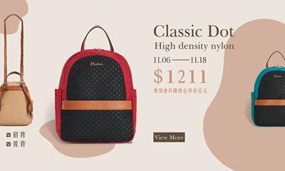 hodin,雙11,sale,女包,專櫃包,旅行包,尼龍包,後背包,休閒包,肩背包