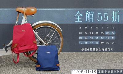 hodin,雙11,sale,女包,專櫃包,旅行包,尼龍包,後背包,休閒包,肩背包,托特包,斜背包,手提包