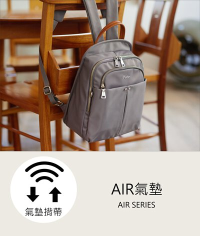 air氣墊系列