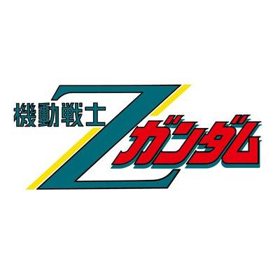 z-zz-sentinel
