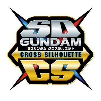 sd-bb-grade