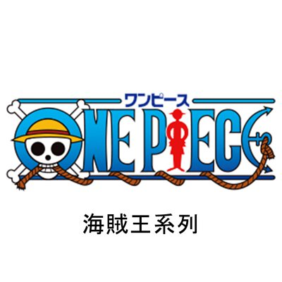 byseries_onepiece