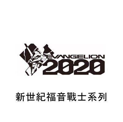 byseries_evangelion