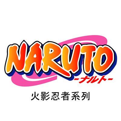 byseries-naruto