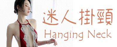 hanging neck