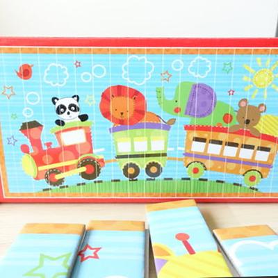 Gibby&Libby 條條拼圖 Stick Puzzle - 動物小火車