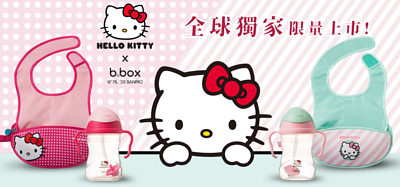 hello kitty凱蒂貓bbox水杯和圍兜