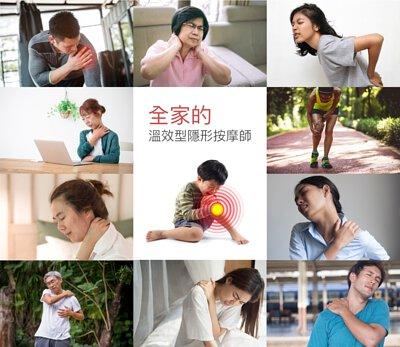 痠痛,氣血不順,肌肉緊繃,痠痛貼布,按摩,熱敷,沉香,精油,失眠,焦慮,乳霜,體雕,鬆頸先生