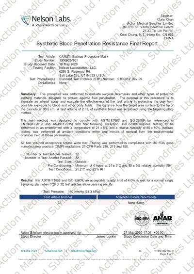 美國 Nelson 檢測中心 防血液滲透 ASTM Level 3 標準
