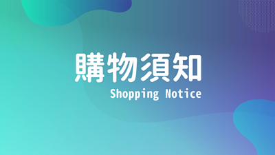 shopping notice