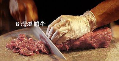 第一牛肉OneBeef-台灣溫體牛