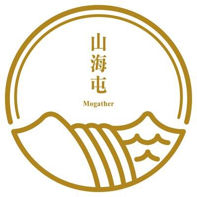 山海屯社會企業-台南市新化區