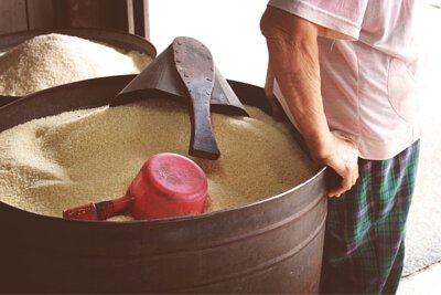 晉發米穀商店
