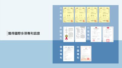 獲得國際(台灣、日本、美國、香港、中國)多項專利認證 蚯蚓乾燥粉末製造法 抑制糖尿病DPP-4成分的製造技術 抑制醣類分解酵素製造方法 高潔淨養殖方法 5505750、5548931、6249581、5901092號