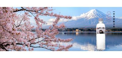 全聯,買一送一,熊本名水13°C,日本,天然礦泉水,軟水