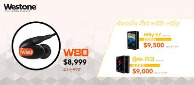 W80優惠