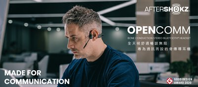 aftershokz opencomm