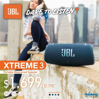 xtreme 3優惠