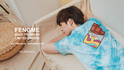 fengme, fengmeofficial, qiufengze, 邱鋒澤, beyou, limited edition, made to order, 限量定制版, tie-dye