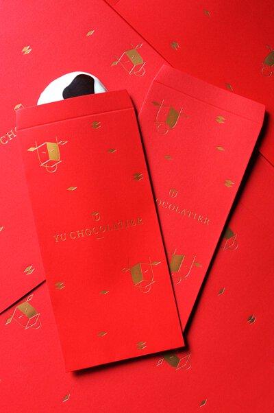畬室農曆新年禮盒贈送紅包袋