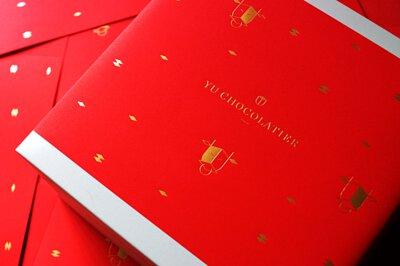 畬室農曆新年禮盒