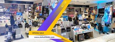 Alohalife Shop Photo