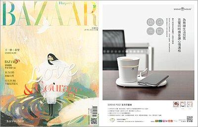 HARPER 哈潑時尚雜誌 2020.06