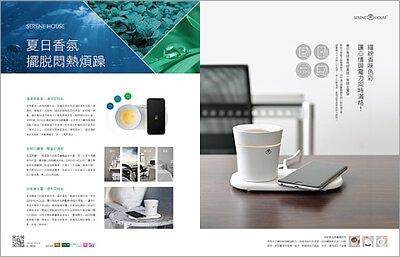 Ciao 潮旅雜誌 2020.08
