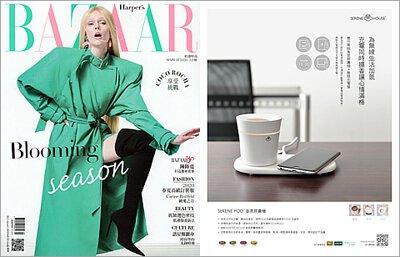 HARPER 哈潑時尚雜誌 2020.03