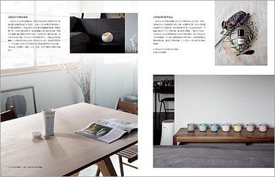 Living & Design 住宅美學雜誌 2019.12