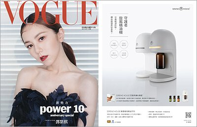 VOGUE 時尚雜誌 2019.10