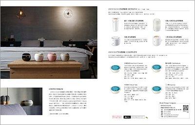 Living & Design 住宅美學雜誌 2019.09